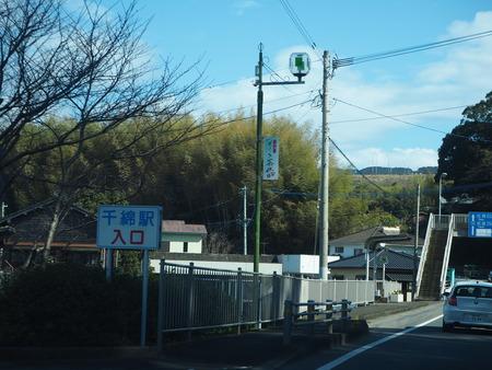 2-東彼杵町 くじら焼きP2283527