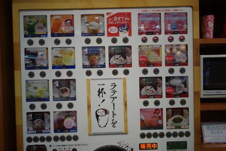 6-よーじやカフェDSC00618