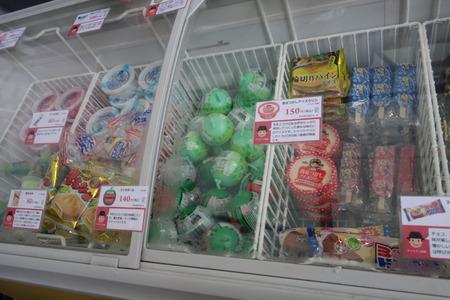 13-長崎駅かもめ広場 あいぱく 懐かしいアイスクリームDSC06645