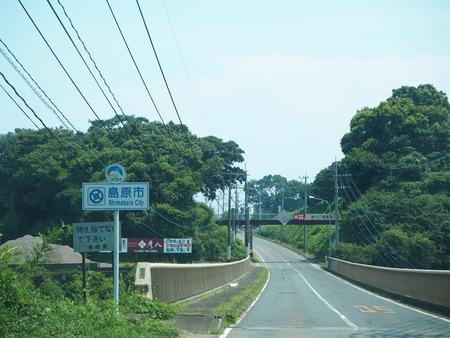 4-島原市有明町 松本農園製冰所P8220425