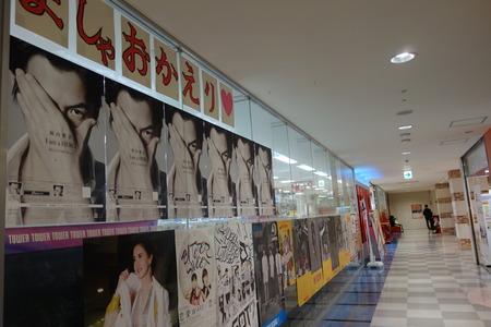 1-長崎タワーレコードDSC01588