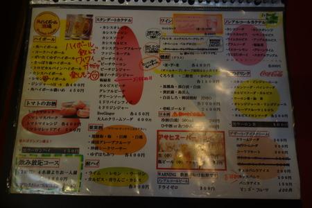 11−焼肉はまさきDSC07598