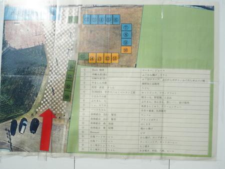 8-野母崎水仙まつりP1100352