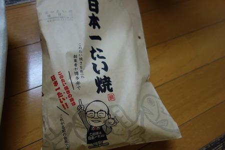 9-日本一たい焼きDSC00418