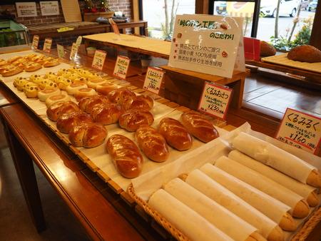 6-大村市中里町 峠のパン工房PC160051 - コピー