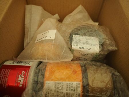 2-ちわたや そのぎ抹茶バターP4070065