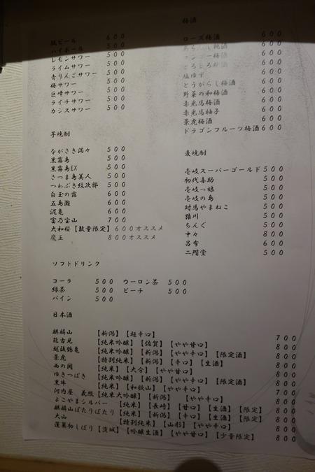 32−長崎市 來DSC06548