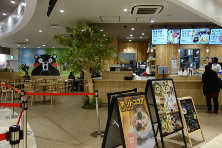 5-熊本市中央区 くまモンビレッジDSC08694