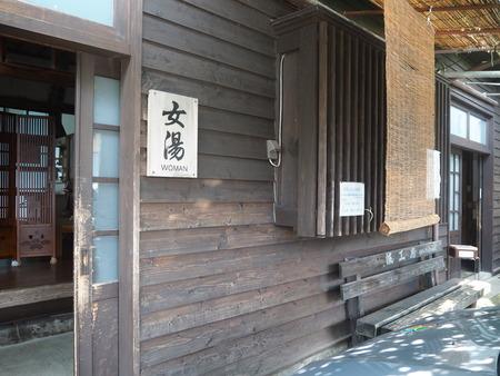 7-雲仙市小浜町 脇浜温泉浴場 おたっしゃんの湯P7072559
