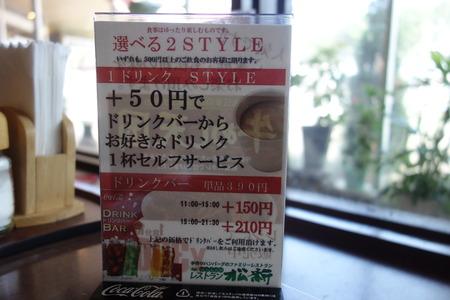 104−松新DSC02791