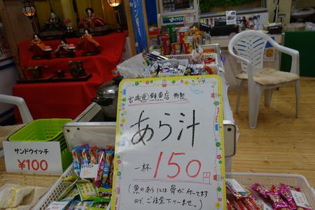 7-ちょいcafe RecoDSC00600