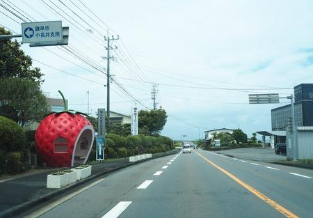 2-諫早市小長井町 おうち雑貨 さとままP6250052