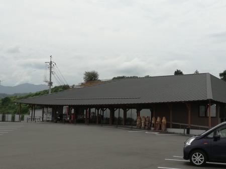 11-多良岳オレンジ海道 海道しるべIMG_20190921_135112