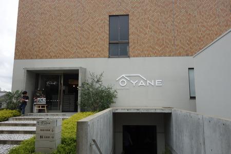 38-oyane-DSC03522