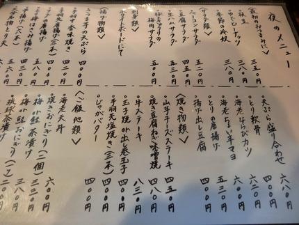 7-いしがきDSC09894