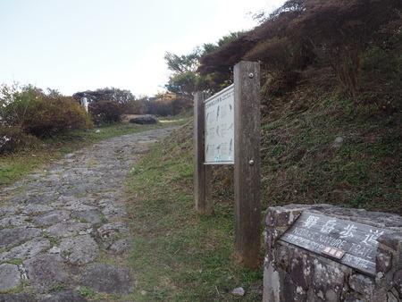 16-雲仙仁田峠PA303293
