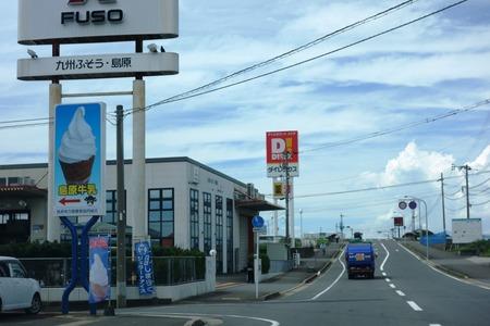 5-島原牛乳DSC08786