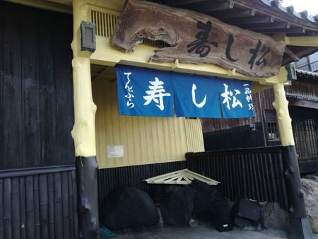 7-寿し松IMG_20180120_113034