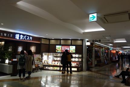 2-長崎鎌倉パスタDSC03440