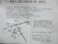 fu-3DSCF9528