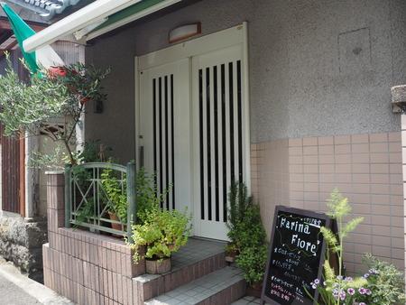 5-長崎市 ファリーナ フィオーレP6050211