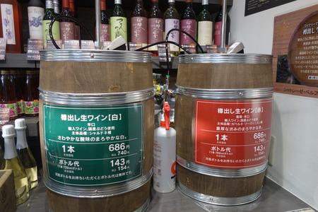 5−シャトレーゼ諌早泉町店DSC05599