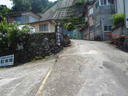 6-雲仙市小浜町 脇浜温泉浴場 おたっしゃんの湯P7072549