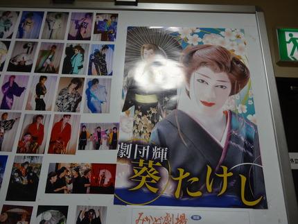 19-雲仙みかどホテルDSC00360