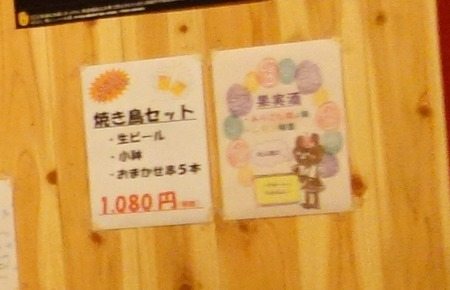 15-風見鶏DSC06605 - コピー