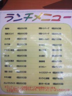 bi-7DSCF8682