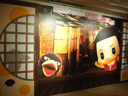 11-チコちゃんに叱られる! 福岡祭りP9159246