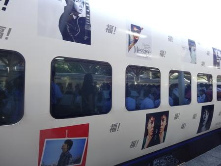 302-福山雅治DSC00149