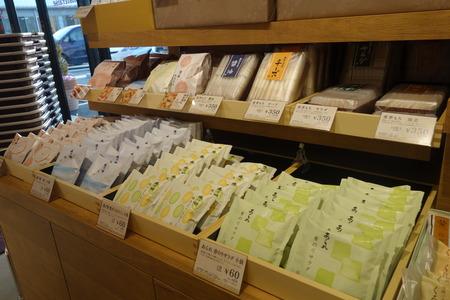 9−シャトレーゼ諌早泉町店DSC05606
