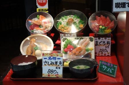 8-新大阪駅 しおやDSC01694
