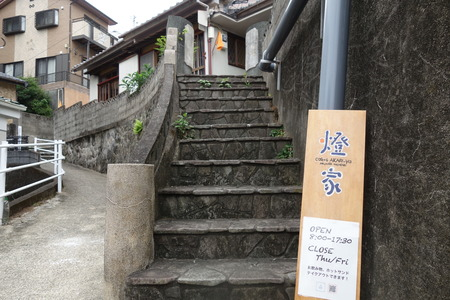 12-長崎市江の浦町 Cafe+G 燈家 AKARI-yaDSC08935