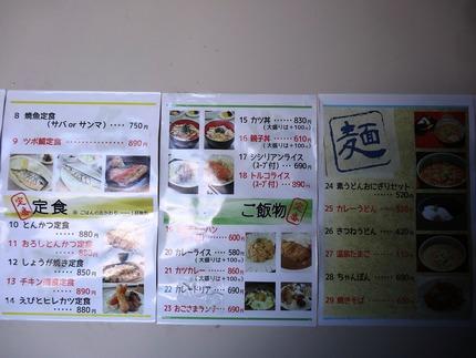 13-ゆりの温泉DSC00158