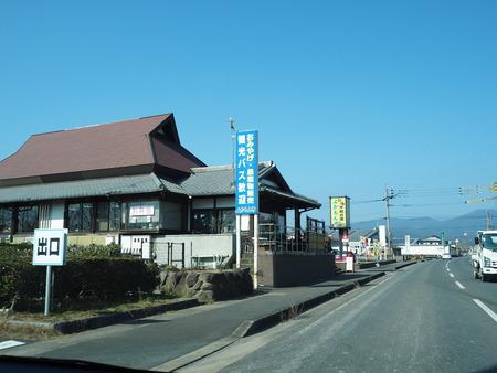 2-大村市 ひびき珈琲P2051267