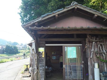 45-波佐見町 鬼木棚田まつりPA033139