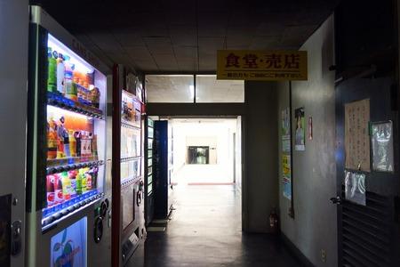 6-大村市役所 食堂DSC00980