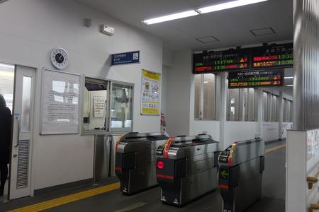 1-諫早駅DSC00757