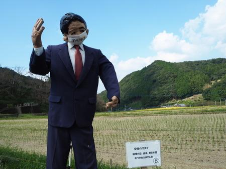 10--波佐見町 鬼木棚田まつりPA033029