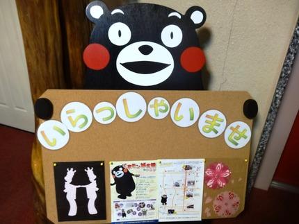 4-新青山荘DSC01518