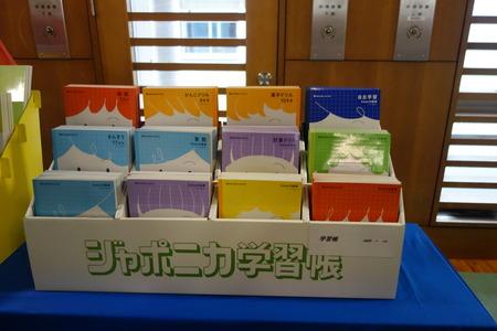 14-ごほうびフェスタDSC09639