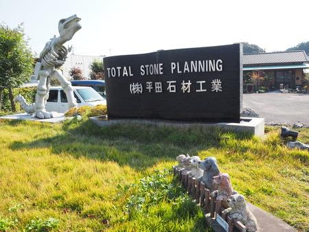 3-雲仙市国見町 ku-ji クージPB094504