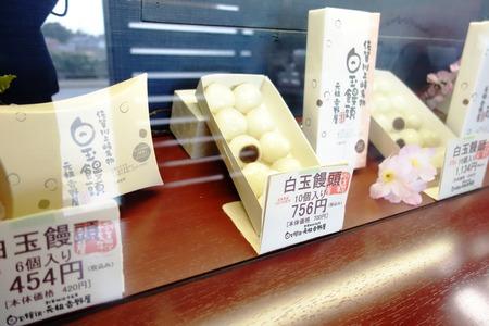 10-元祖 吉野屋DSC05116