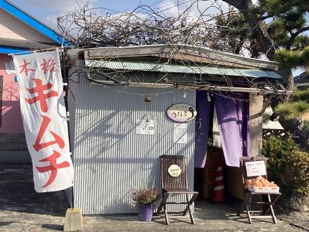 7-大村市桜馬場 チングの店うなぎIMG_0636
