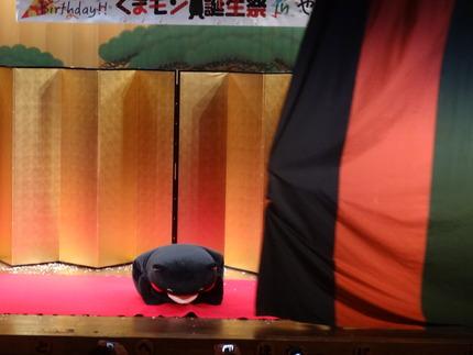 27-くまモンDSC01350