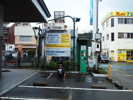 2-諌早市永昌東町 野絵瑠P8080506