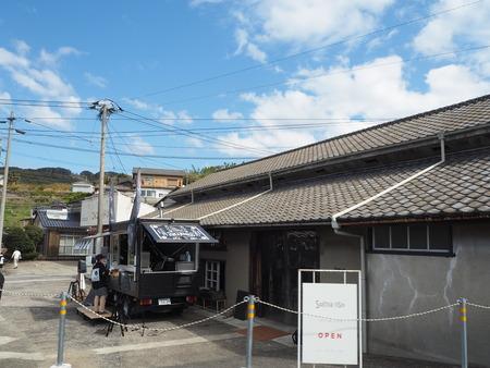 5-東彼杵町 くじら焼きP2283689
