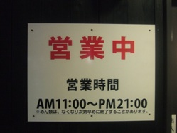 maru-2DSCF4387